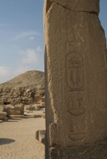 Obelisk at Sakkara