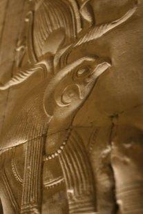 kom ombo horus relief