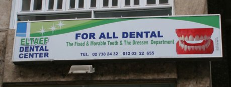 Dental Zamalek