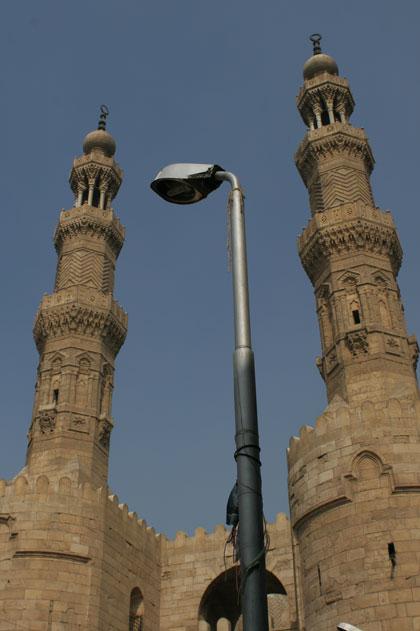 Minarets Lamppost