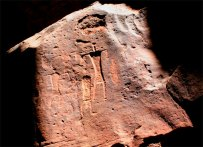 petroglyph waid rum