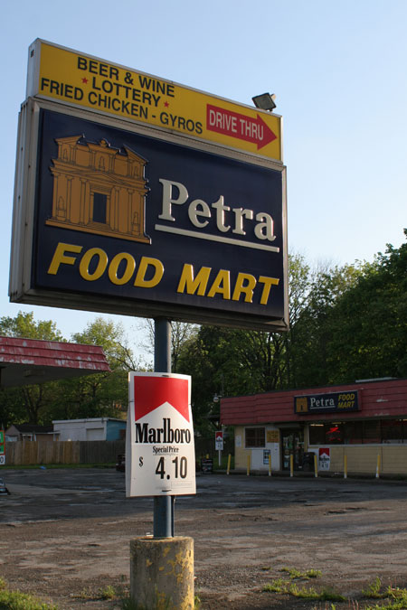 Petra Food Mart in Youngstown Ohio